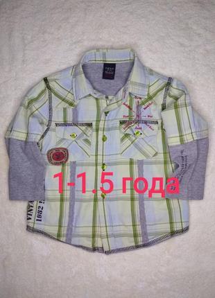 Стильная рубашка на мальчика в клеточку 1-1.5 года