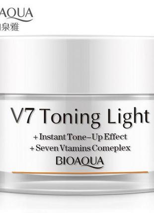 Bioaqua корректирующая основа под макияж ( осветляющая )