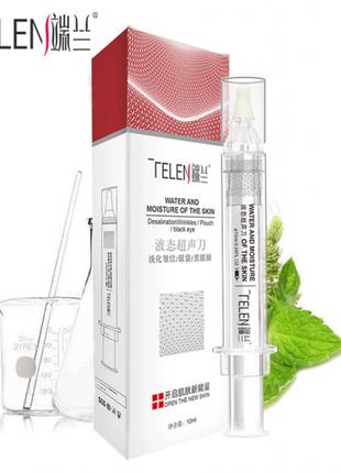 Telen сыворотка гель - концентрат лифтинг жидкий ультразвуково...