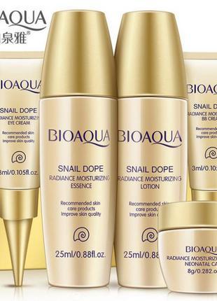 Мини набор Bioaqua  для лица с улиткой и гиалуроновой кислотой