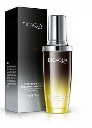 Масло лимонное для сухих и поврежденных волос Bioaqua