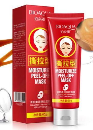 Очищающая маска - пленка для лица с эффектом увлажнения Bioaqua