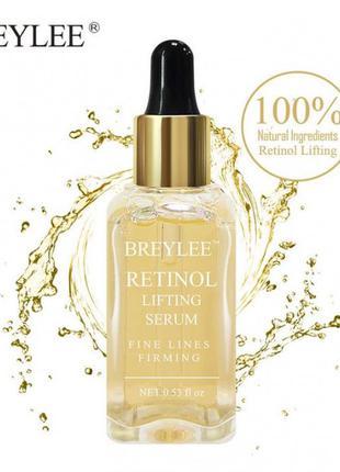 Лифтинг сыворотка для лица с ретинолом breylee retinol lifting...