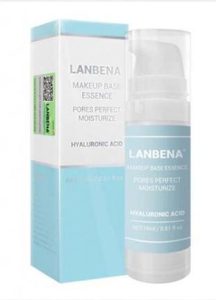 База - праймер под макияж гиалуроновая кислота Lanbena