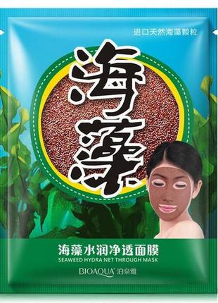 Коллагеновая маска для лица из семян лотоса BIOAQUA
