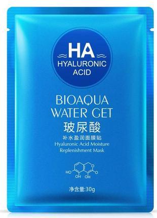 Тканевая маска для лица с гиалуроновой кислотой bioaqua
