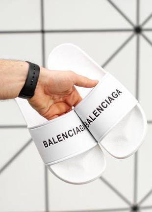 Шлепанцы balenciaga white белые с черным лого шлепки тапки сланцы