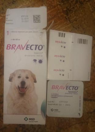 Защита от блох и клещей для собак Bravecto (40-56))