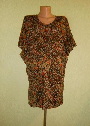 Платье - туника с широким манжетом
