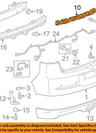 Крепление заднего бампера центральное Chevrolet Volt 11-15 228200