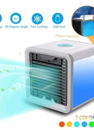 Кондиционер увлажнитель ночник Arctic Air Вентилятор охладитель