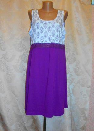 Платье-туника с прошвой outfit fashion