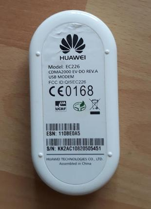 3G модем Huawei EC226 CDMA USB