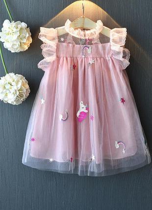 Платье с единорожками