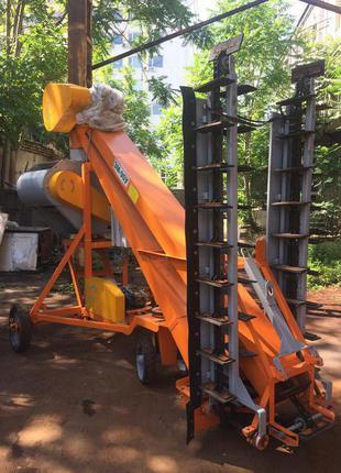 Зернометатель (Погрузчик) ЗМ-90