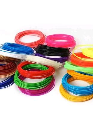 PLA пластик для 3D ручки 10м