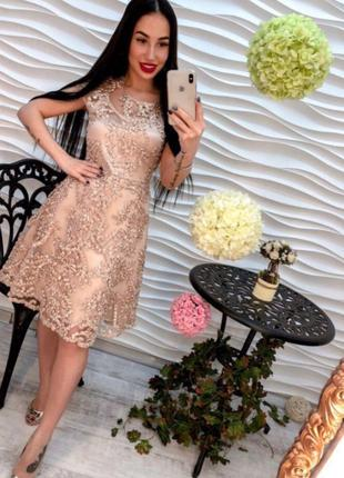 Женское платье с вышивкой из атласной ленты
