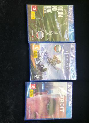 Игры PS4 новые