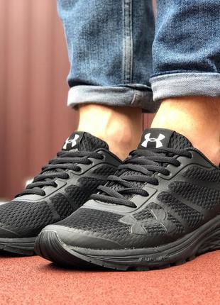 Стильные кроссовки under armour