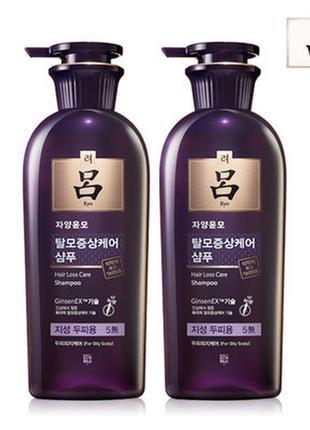 Шампунь лечебный против выпадения волос для чувствительной кож...