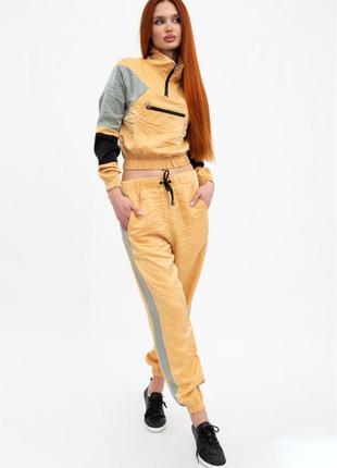 Спорт костюм женский горчичный