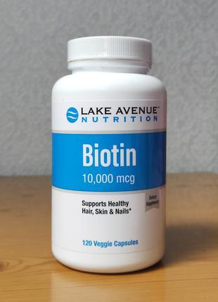 Биотин, 10000 мкг, Lake Avenue Nutrition, 120 капсул