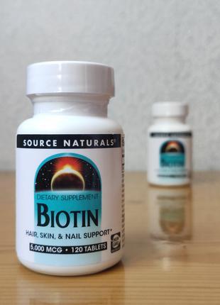 Source Naturals, Биотин, 5000 мкг, 120 капсул