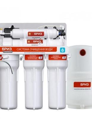 Система очистки воды БРИЗ (фильтр для воды)