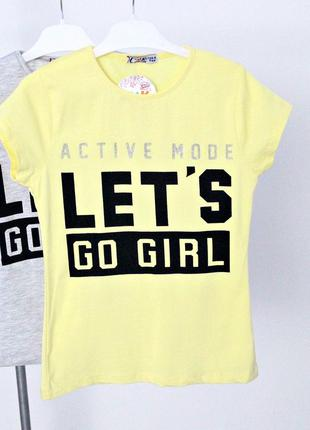 Классная футболка для девочек