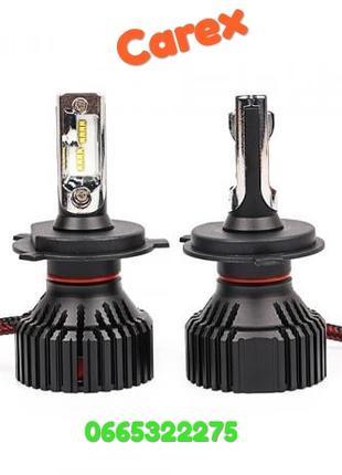 Светодиодные LED ЛЕД CarEx  лампы Н4, Н1, Н7, Н11