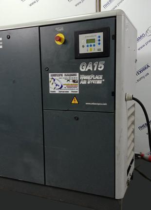 Винтовой компрессор Atlas Copco G15