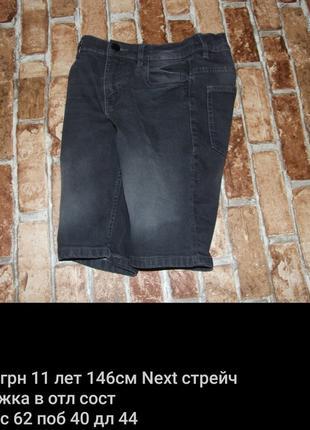 Шорты джинсовые мальчику бермуды 11 лет