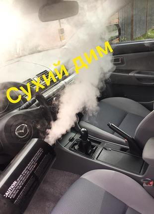 Хімчистка авто
