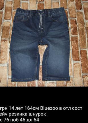 Шорты джинсовы 14 лет бермуды мальчику