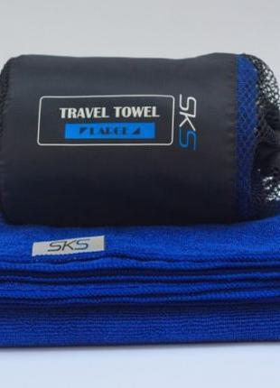 Туристическое полотенце из микрофибры (флис) 75*130см