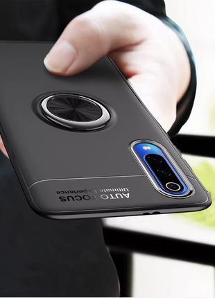 Xiaomi Redmi S2 - Чехол Магнитный, Бампер с Кольцом