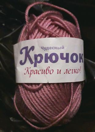 Пряжа акрил вязание нить клубок рукоделие