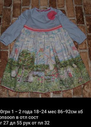 платье девочке 1 - 2 года