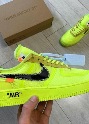 Кроссовки nike air force off white