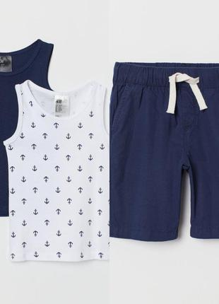 Две майки и шорты костюм h&m на мальчика