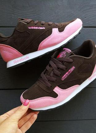 Кроссовки женские  reebok classic pink-brown