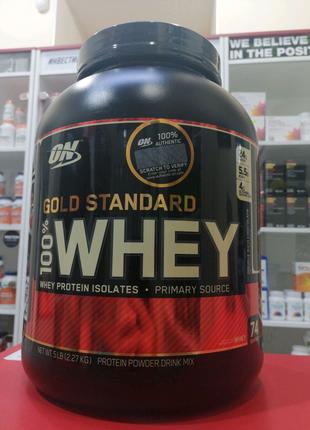 Optimum 100% Whey Gold Standard 2,27 кг (Двойной шоколад)