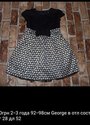 нарядное платье девочке 2 - 3 года