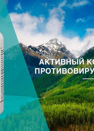 Авирол - натуральный эффективный противовирусный комплекс