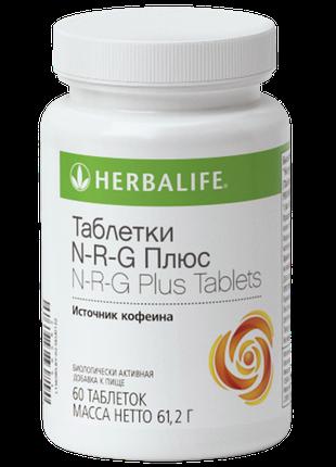N-R-G Таблетки
