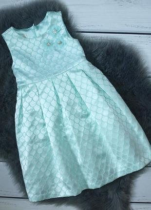 Мятное платье  cinderella