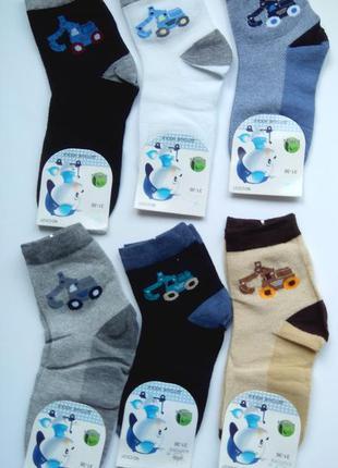 Носки детские с машинками для мальчиков размер 31-36 сеточка