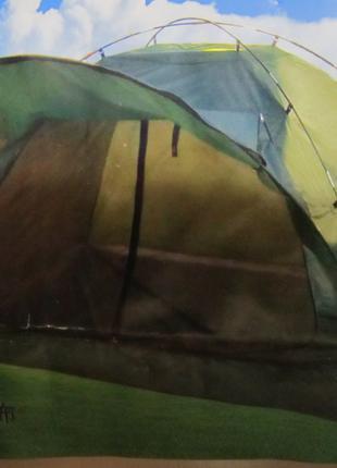 Карповая палатка 210х240х145, палатка для рыбалки