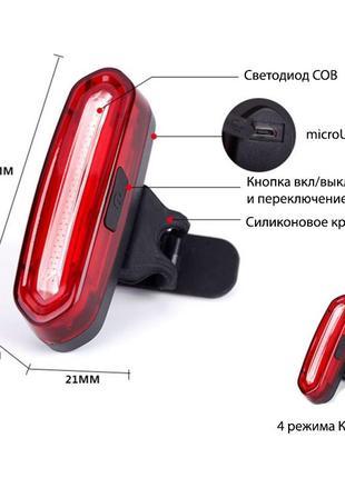 Задний фонарь мигалка для велосипеда 100 люмен.