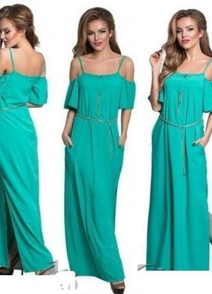 Роскошное  платье-сарафан в пол